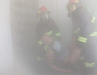 ממונה בטיחות אש