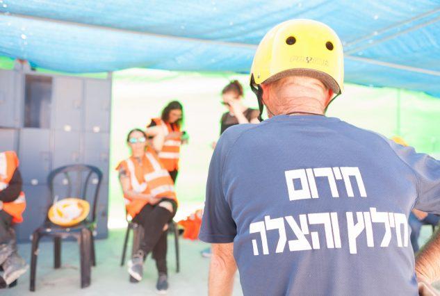 חירום, חילוץ והצלה בחברות ארגונים ומפעלים